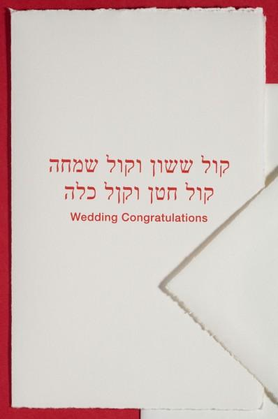 Karte Wedding Congratulations